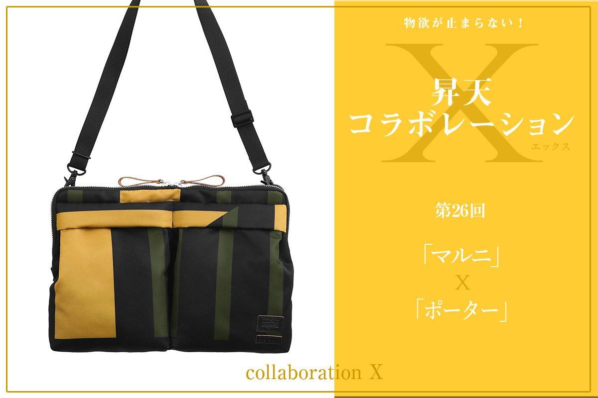 「マルニ 表参道」で先行発売!オンにもオフにも使える3WAYバッグ